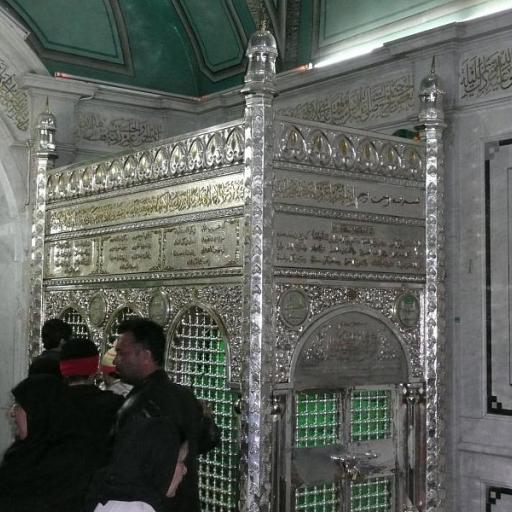 Shrine Hussein Damascus